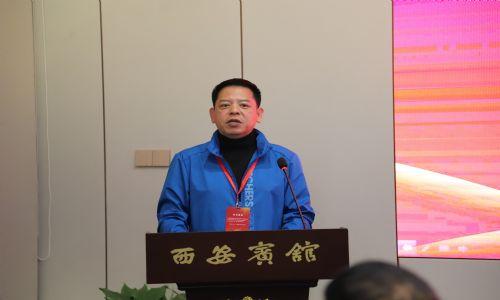 慢病康复专家论坛暨慢病康复调理中国行活动启动仪式在西安举办